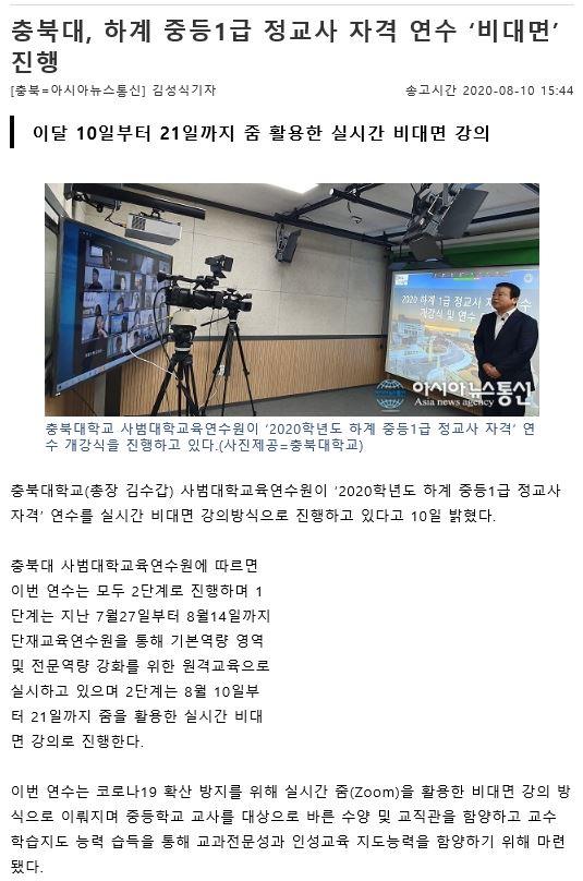 아시아뉴스통신.JPG